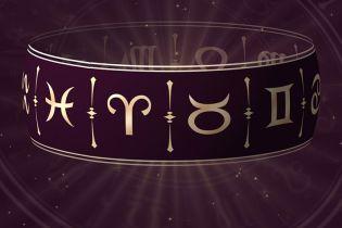 Что звезды нам пророчат: гороскоп на 3-9 декабря