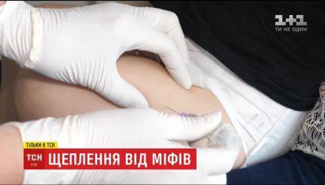 Україна має найменший у світі рівень імунізації