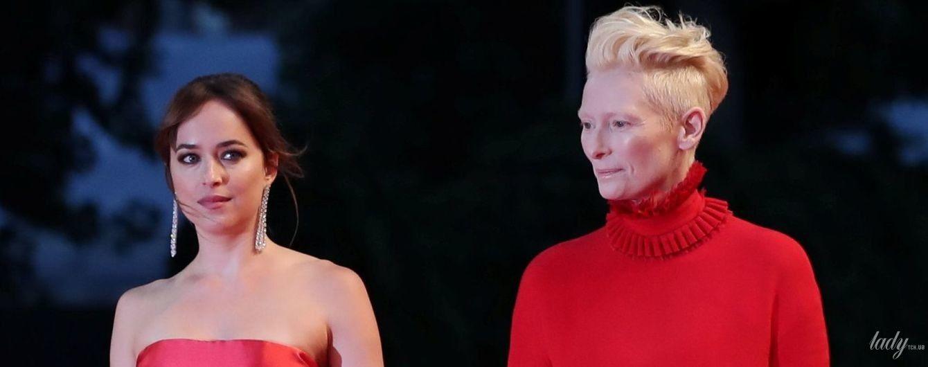 Битва красных платьев: Дакота Джонсон, Тильда Суинтон и Кейт Бекинсэйл