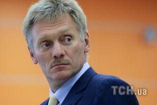 """Вбивство Захарченка не означає, що Росія виходить з """"Мінського процесу"""" - Пєсков"""