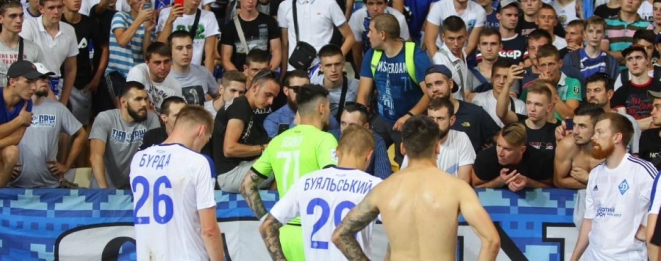 """Фанати """"Динамо"""" після ганебної поразки від """"Карпат"""" викликали футболістів на чоловічу розмову"""