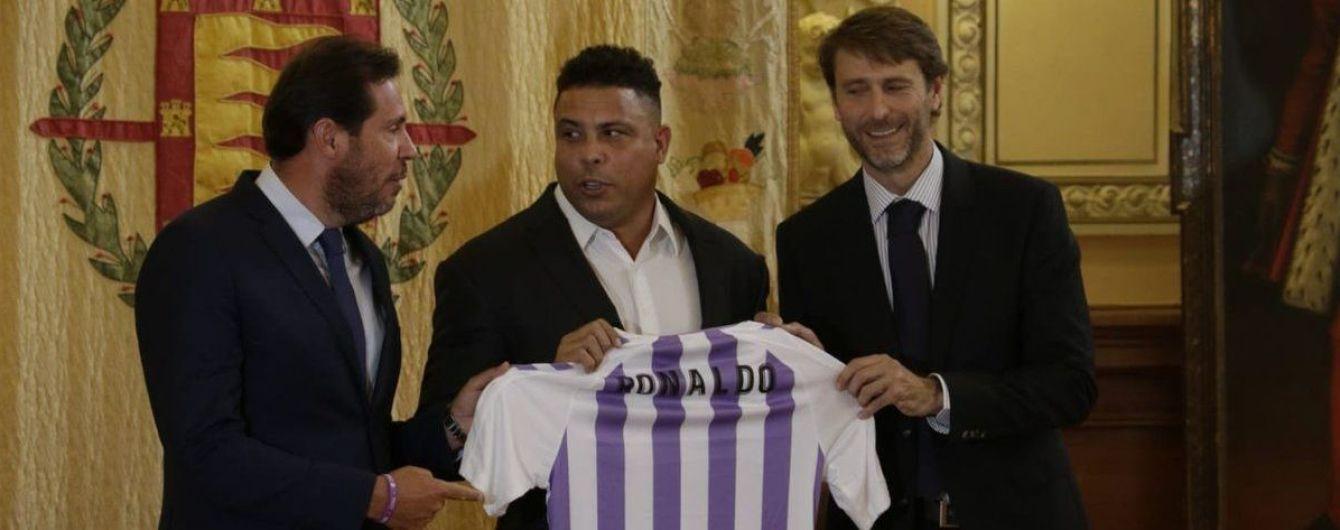 Бразильская легенда Роналдо приобрел клуб Примеры