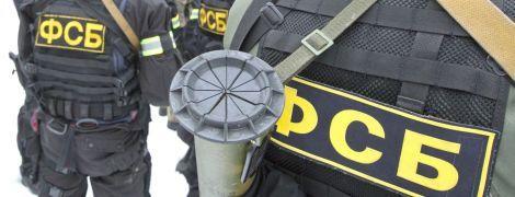 ФСБ затримала російського військового, якого підозрюють у шпигунстві на користь України
