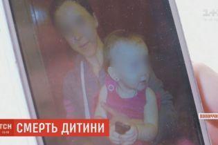 В Винницкой области умер ребенок, которого от ожога дома лечили марганцовкой