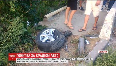 В Черновцах погоня за вором авто закончилась аварией