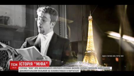 """Ленту """"Миф"""" признали лучшим документальным фильмом"""