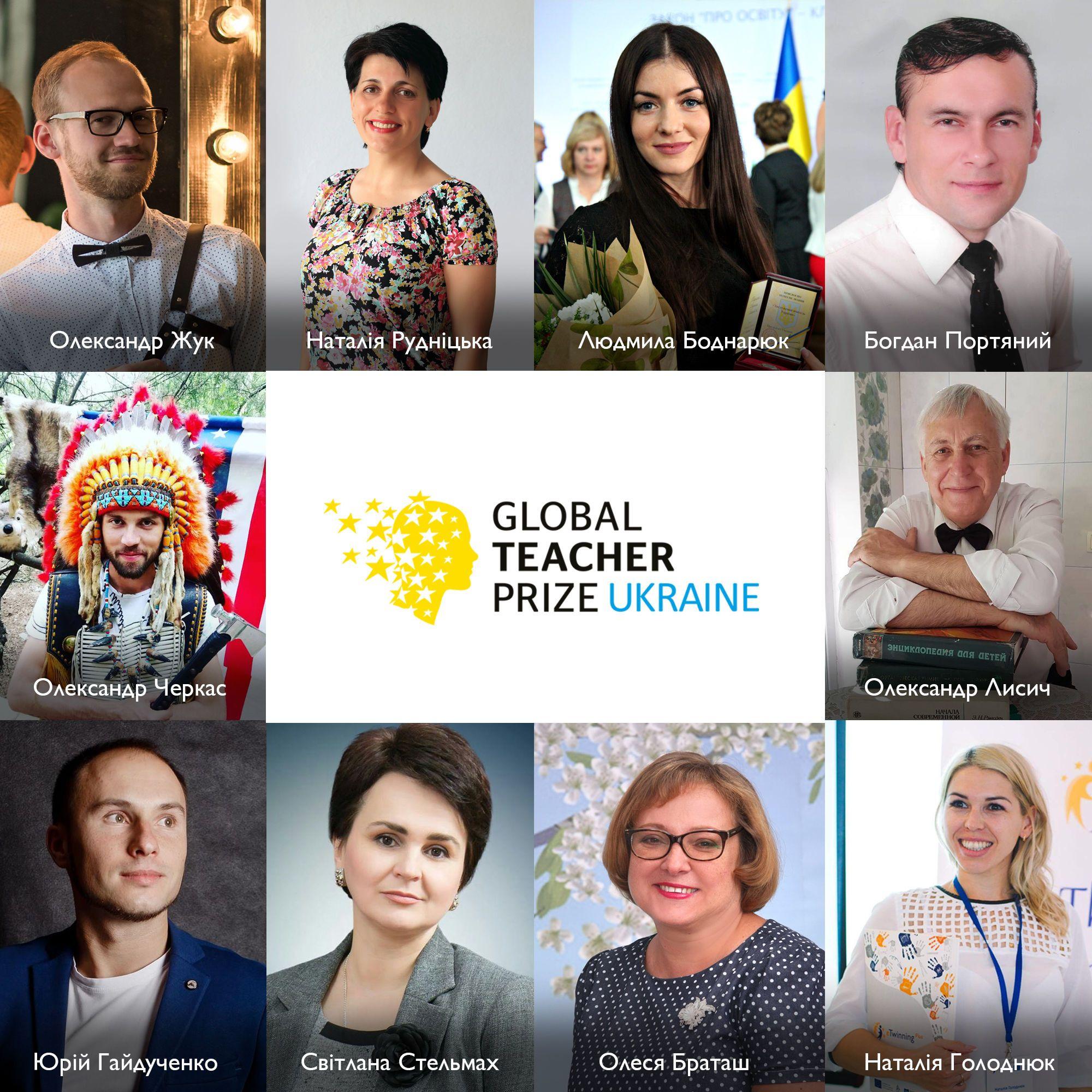10 найкращих вчителів України_2