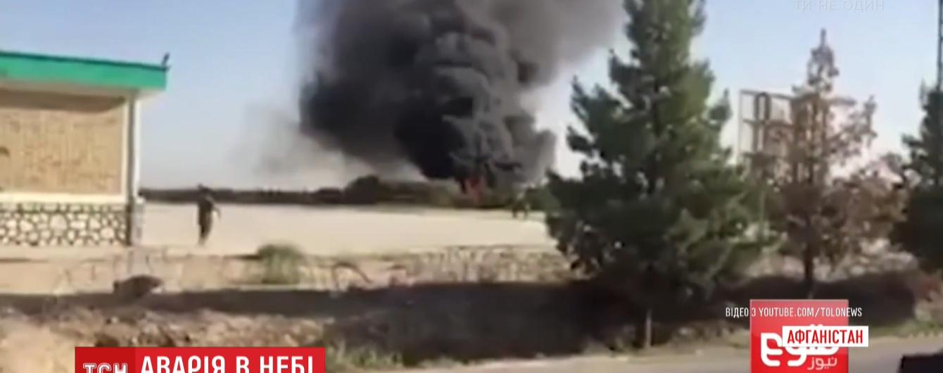 До України з Афганістану знову летять труни із загиблими українськими пілотами. Подробиці трагедії