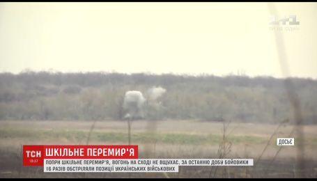 Четверо военных получили ранения на Донбассе за минувшие сутки