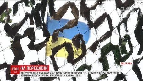 """Боевики используют """"школьное перемирие"""" для тщательного укрепления и готовятся к новым боям"""