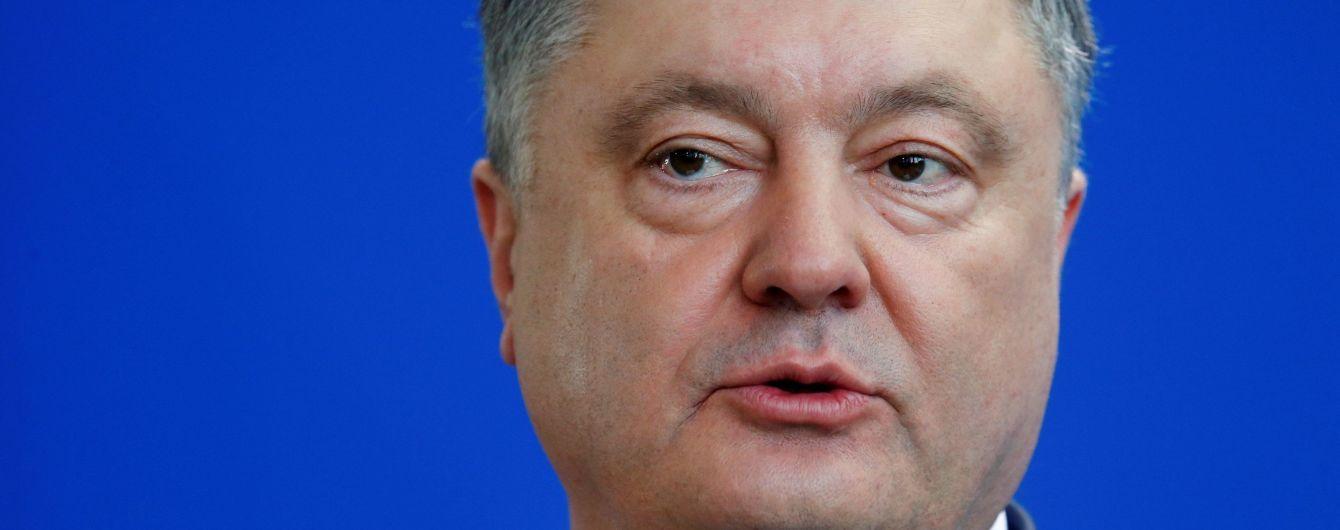 Порошенко наполягає на негайному позбавленні Росії права вето в ООН