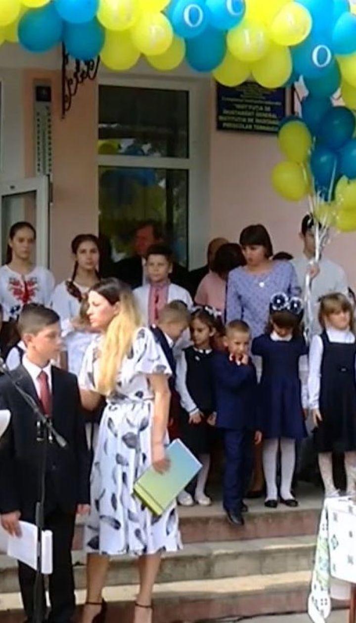 Свято першого дзвоника. Як початок навчального року відзначали у школах України