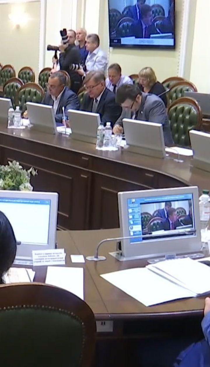 Порошенко зарегистрировал в Верховной Раде проект изменений в Конституцию