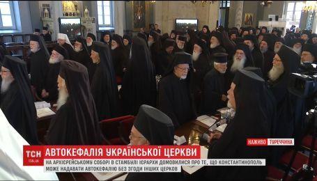 Константинопольський патріархат не потребує сторонньої допомоги щодо надання автокефалії