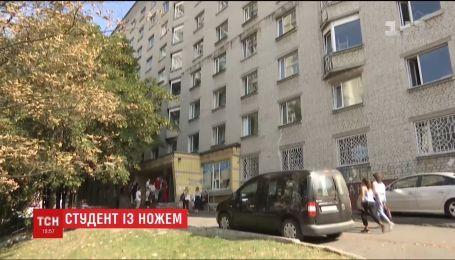 Студент-першокурсник влаштував різанину в гуртожитку НАУ у Києві