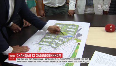 Победа общины над застройщиками. Как завершился строительный скандал в Вишневом