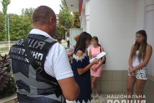 18-річна жителька Запоріжжя продавала дівчат у сексуальне рабство за кордон