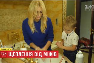 Прививка от мифов. ТСН и певица Ирина Федишин исследуют, насколько безопасно вакцинировать детей