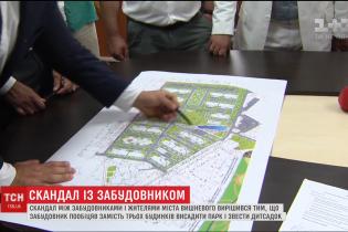 Із вогнем та бійками жителі Вишневого домоглися часткового скасування забудови парку