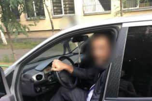 В Киеве на взятке поймали одного из руководителей Госгеонедр