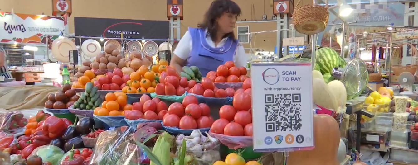 На Бессарабському ринку в Києві овочі та фрукти почали продавати за криптовалюту. Як це працює