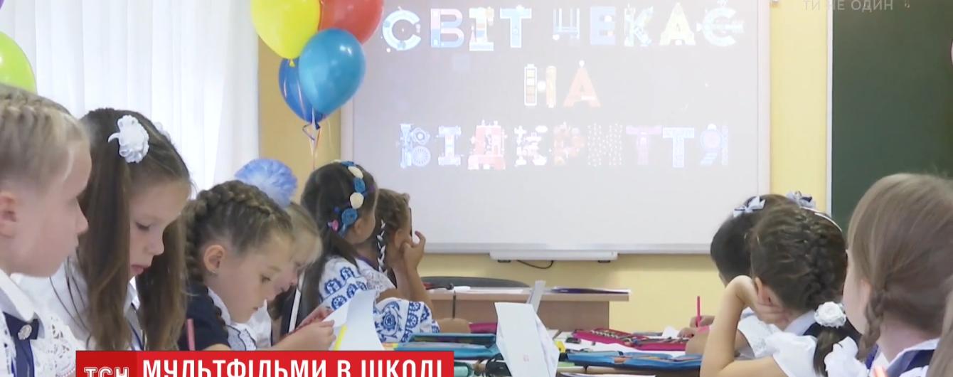 """В школах начали показывать обучающие мультфильмы от канала """"ПлюсПлюс"""""""