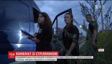 В Ровно неизвестный мужчина ранил местного из пистолета и скрылся