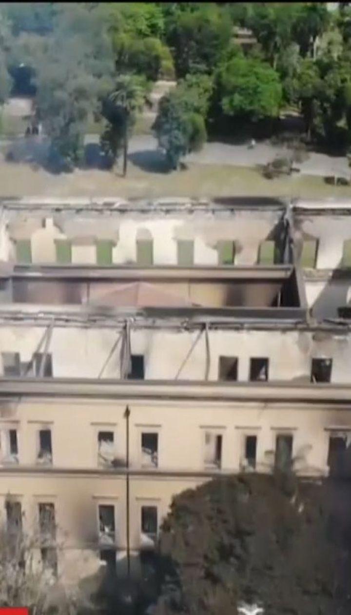 Кількасот обурених бразильців намагалися прорватися до згорілого музею у Ріо-де-Жанейро