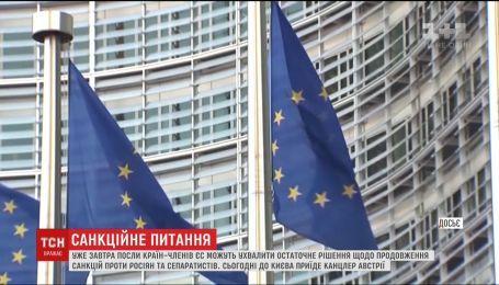 В Евросоюзе согласовали продление санкций против россиян и сепаратистов