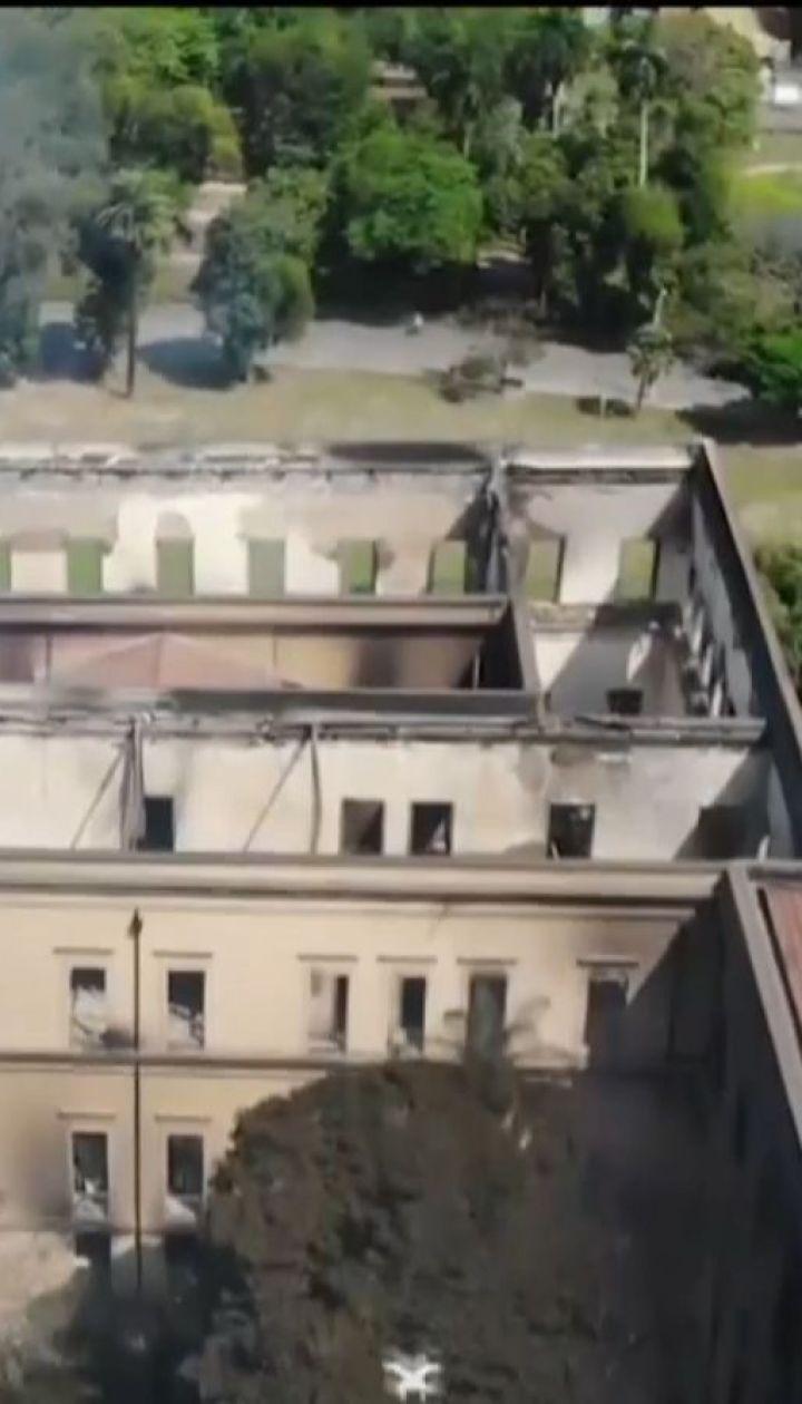 Несколько сотен возмущенных бразильцев пытались прорваться в сгоревший музей в Рио-де-Жанейро