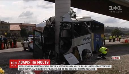 На півночі Іспанії пасажирський автобус влетів в опору мосту, є загиблі
