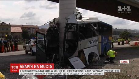 На севере Испании пассажирский автобус влетел в опору моста, есть погибшие