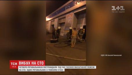В Одессе четверо спасателей пострадали во время тушения пожара на СТО