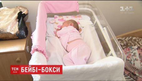 Родителей новорожденных по бэби-боксы отправляют в управление соцзащиты