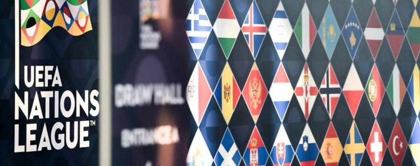 Ліга націй. Календар і результати матчів 1-го туру
