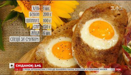 Яєчня в чашці - рецепти Сенічкіна