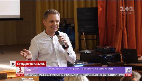 Мовний експерт Олександр Авраменко зустрівся з старшокласниками Білої Церкви