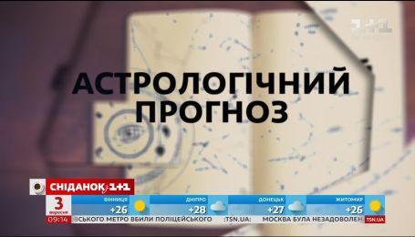 """Езотерик Симона Бородіна презентувала нову рубрику """"Астрологічний прогноз"""""""