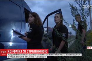 В Ровно после конфликта подстрелили мужчину