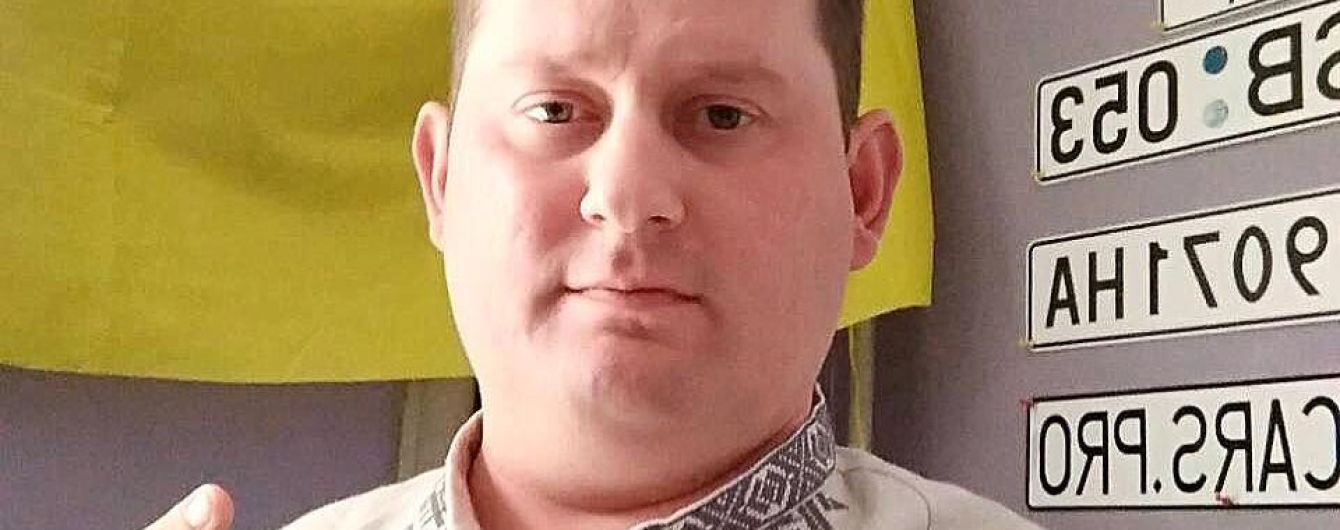 """Организатора протестов """"евробляхеров"""" задержали по подозрению в торговле людьми"""