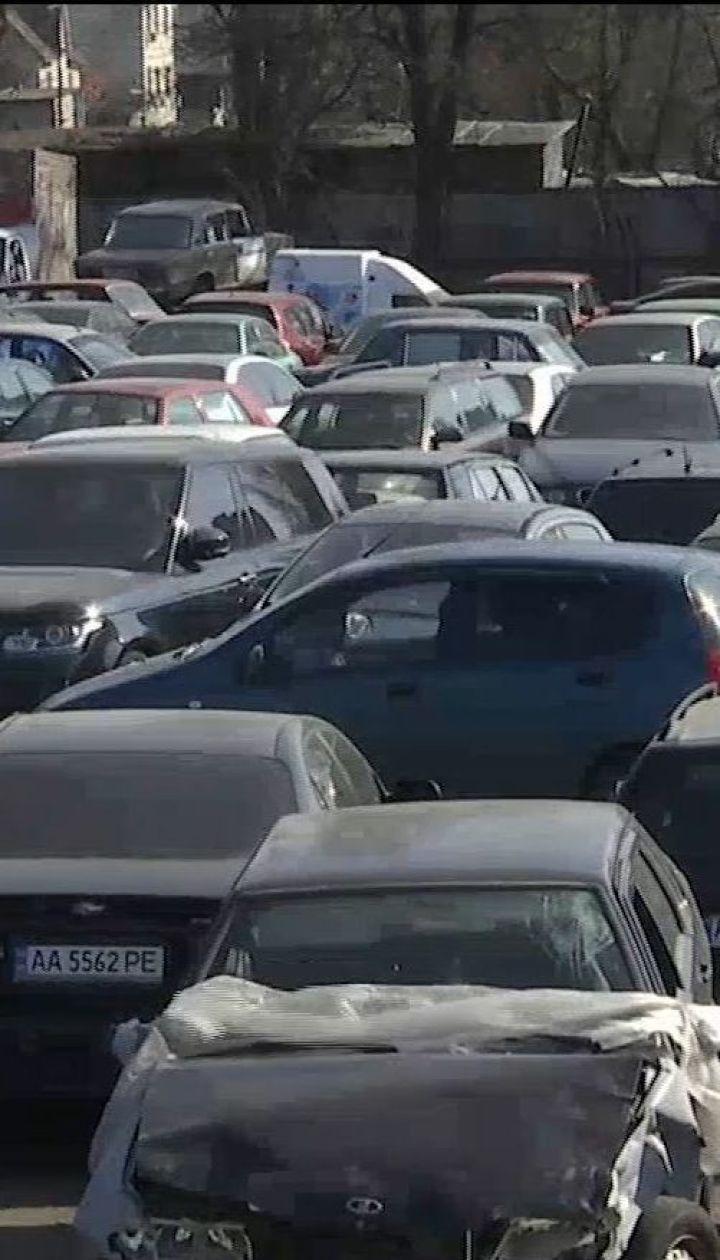 3000 грн, щоб забрати машину з штрафмайданчика: порушників ПДР чекає підвищення штрафів