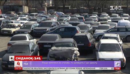 3000 грн, чтобы забрать машину с штрафплощадки: нарушителей ПДД ждет повышение штрафов