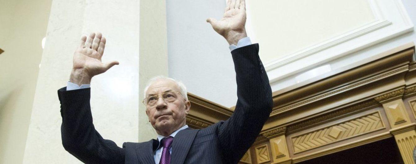 Дело Азарова передали из Печерского суда в ВАКС
