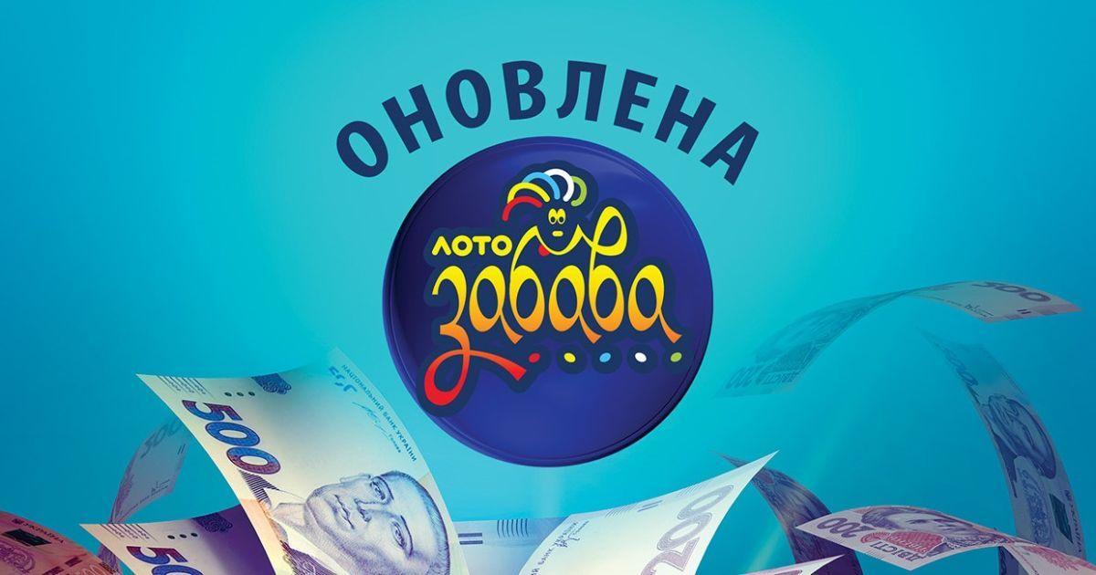 """Мешканець Сумщини двічі за п'ять років став переможцем лотереї """"Лото-Забава"""""""