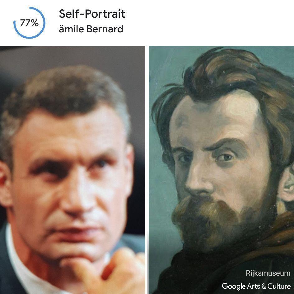 google портрети_01