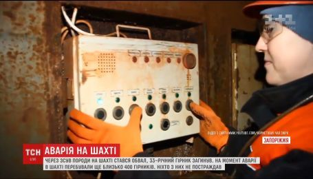 "Из-за оползня породы на шахте ""Эксплуатационная"" произошел обвал, погиб горняк"
