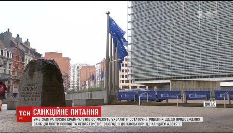 Канцлер Австрии едет в Украину, чтобы обсудить ситуацию на Донбассе и санкции против россиян