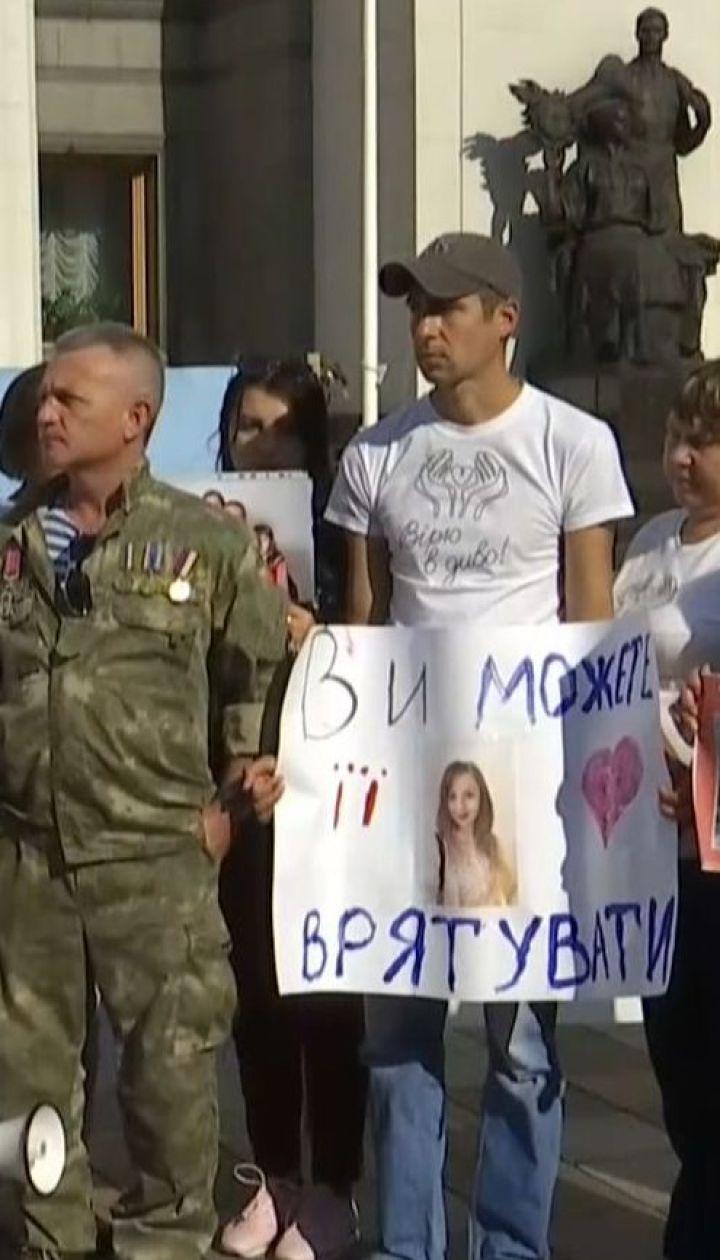 Верховную Раду призывают выделить дополнительные средства для лечения украинцев за рубежом
