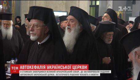 Окончательное решение о предоставлении Украине автокефалии, вероятно, объявят в октябре