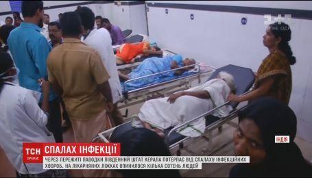 Сотни людей с инфекциями оказались на больничных койках после паводка века в Индии